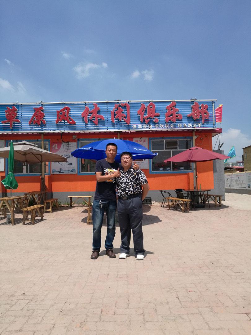 箭牌卫浴(北京公司)六批坝上三日团建活动