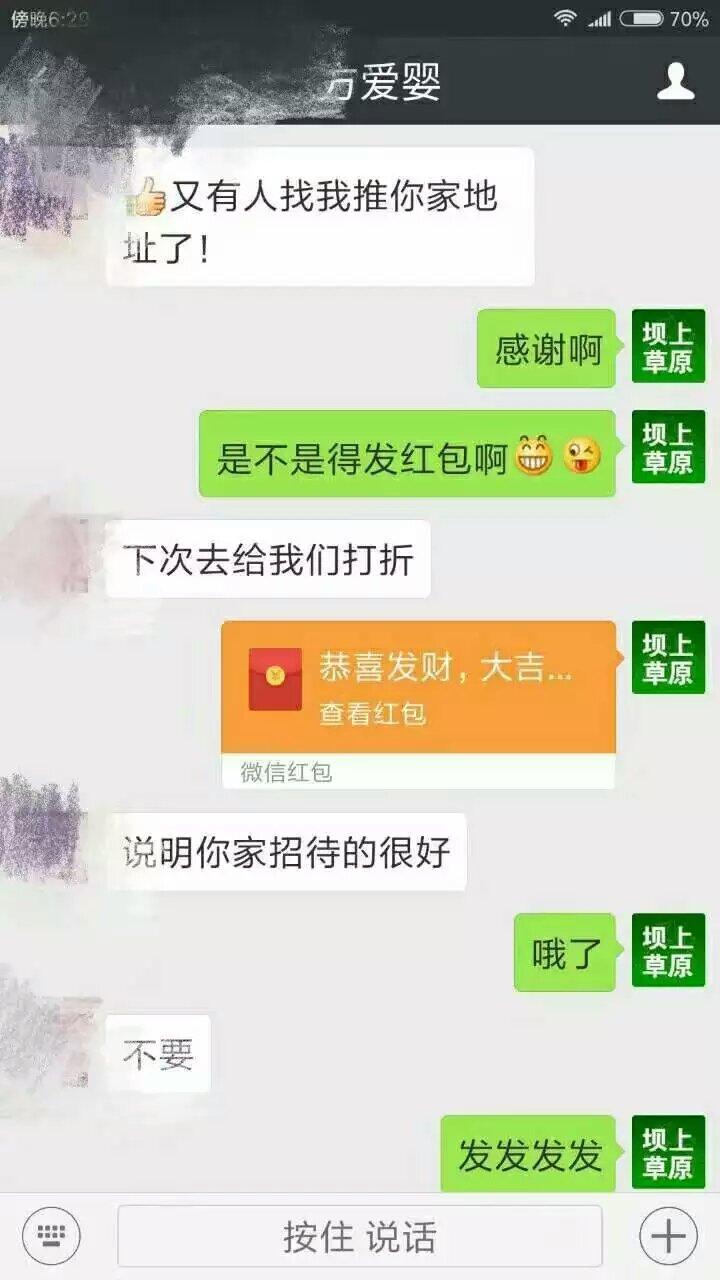 北京东方爱婴早教中心 坝上2日团建活动