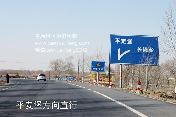 北京到丰宁坝上草原 经八达岭 京藏高速 怀来沙城 赤城 沽源 大滩自驾高清路书