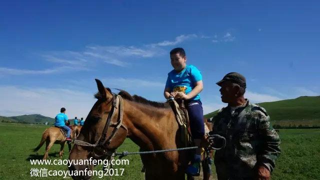 新东方百学汇草原夏令营第二期