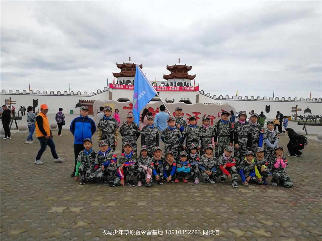 北京顺义伯文教育7天6晚草原军事夏令营