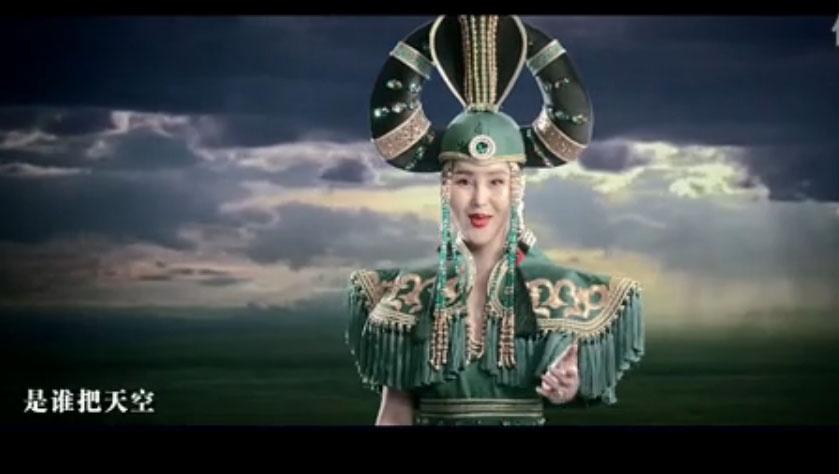 琪琪格: 草原上的哥哥 高清MV mp3下载