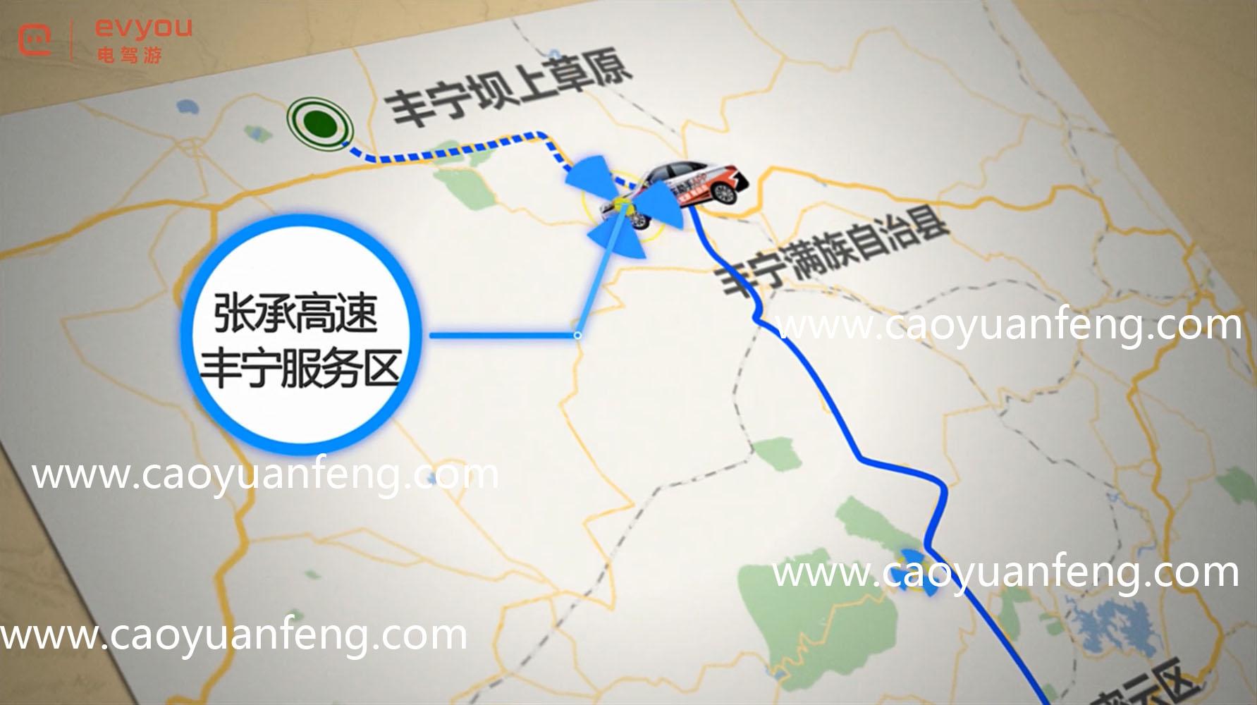 丰宁坝上电动汽车充电桩位置