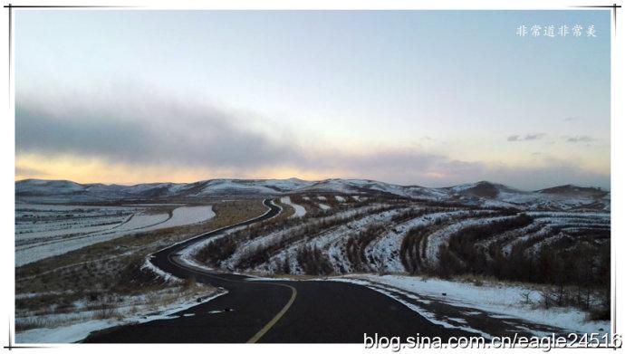 冬日草原天路之旅