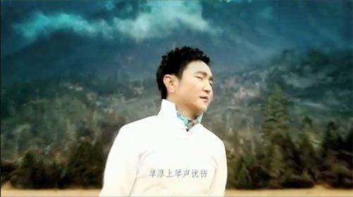 鸿雁 呼斯楞 高清MV mp3下载