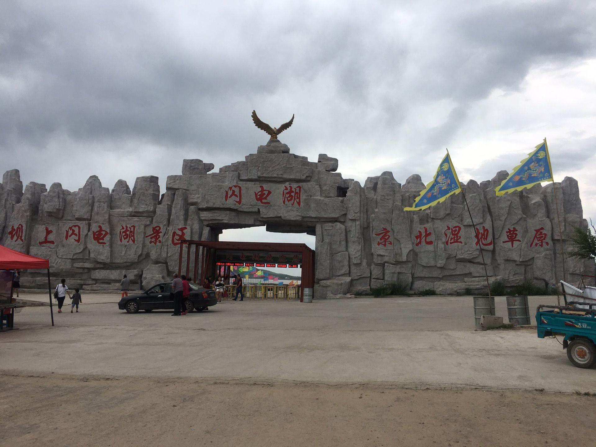 2017-7月丰宁坝上闪电湖-滦河神韵-白桦林