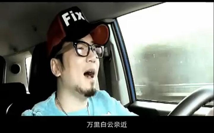 开着车去草原 宇海文 高清MV mp3下载