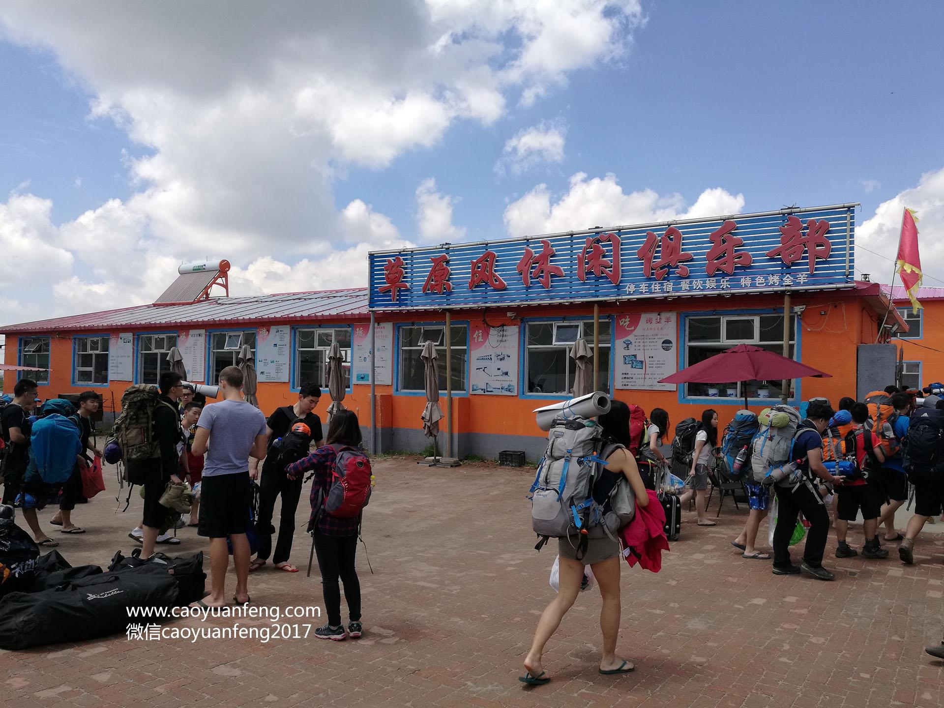 深圳拓展训练每年一次坝上草原夏令营