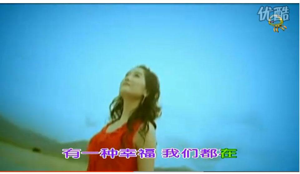 天籁传奇(高清)凤凰传奇 草原歌曲
