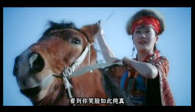 凤凰传奇: 我和草原有个约定 高清MV mp3下载