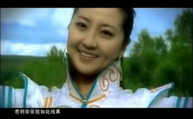 歌手格格 我和草原有个约定 高清MV mp3下载