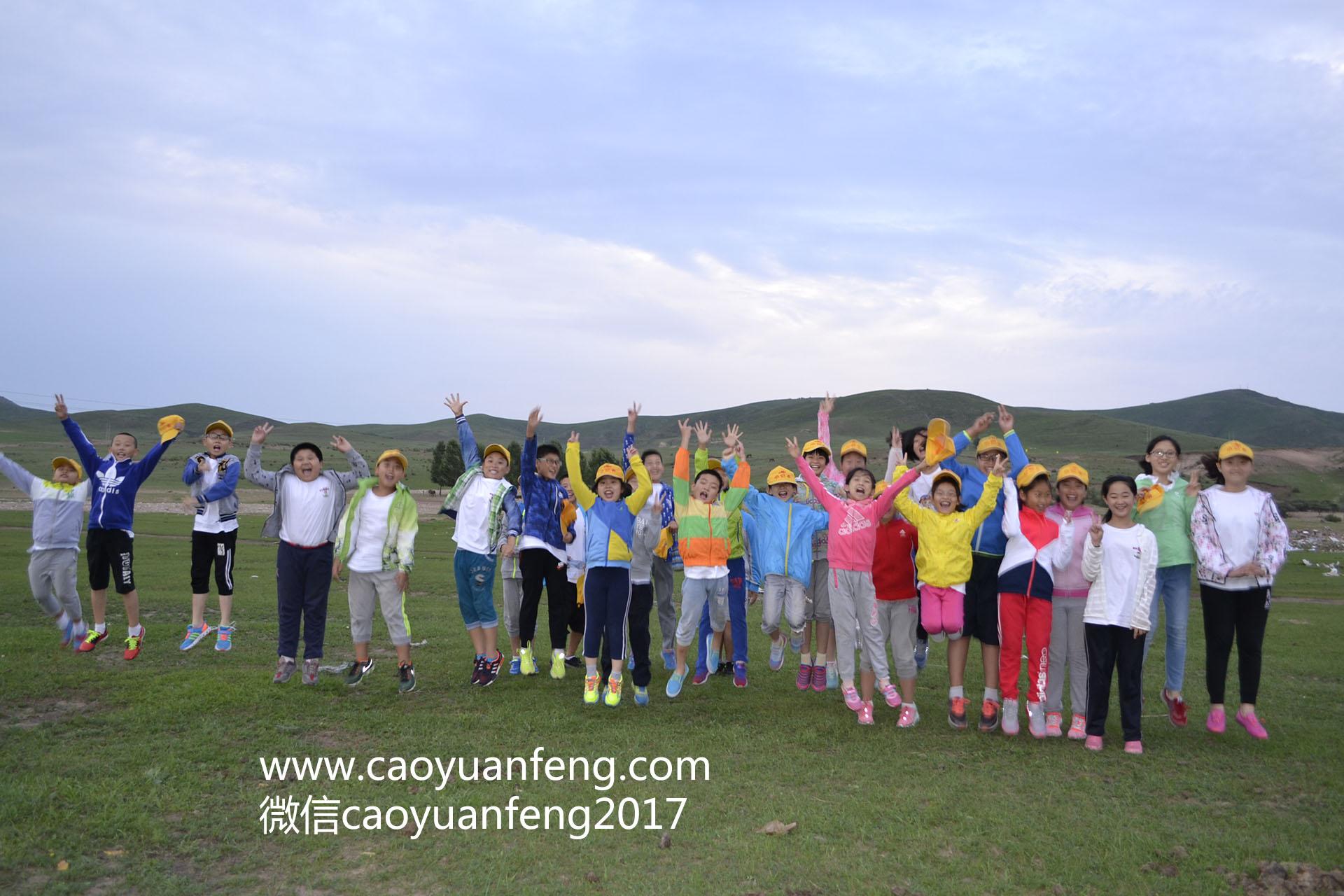 山东东营城市信报小记者草原夏令营 每年一期