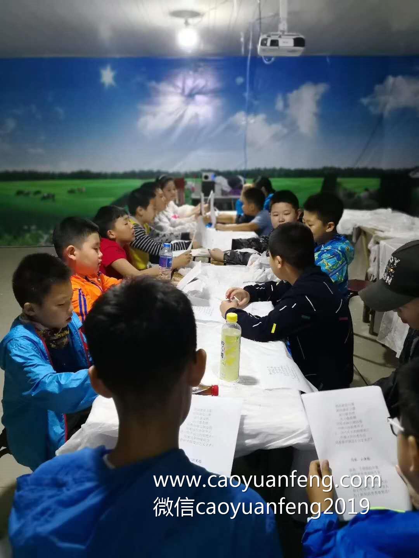 智翔机器人2018草原夏令营